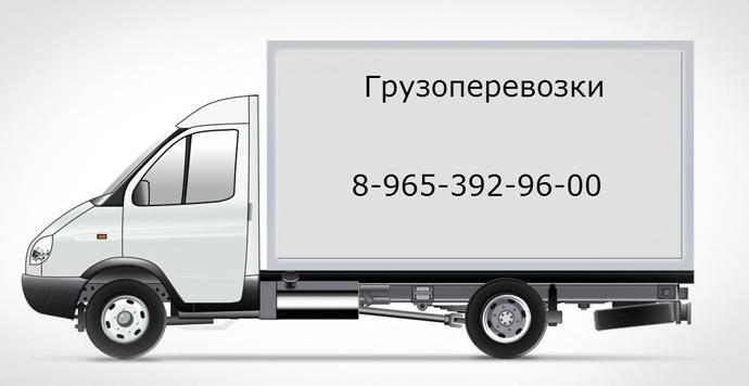 kak-organizovat-biznes-po-gruzoperevozkam3