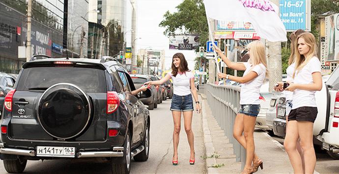 zarabatyvaem-na-avtomobilnyx-probkax1