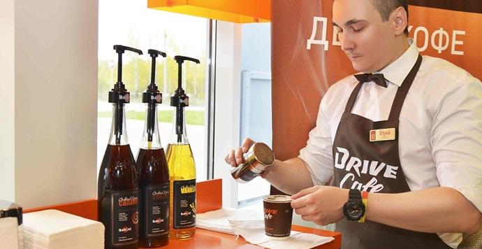 кафе-азс