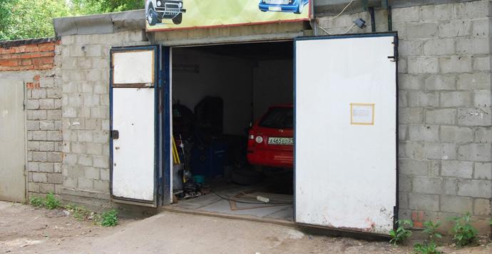 помещение-гаражное
